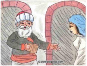 Mullahwas begging for money