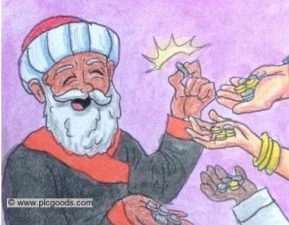 Mullah was begging for money
